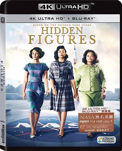 Hidden Figures (4K UHD + Blu-Ray) (Hong Kong Version / Chinese Subtitle) NASA