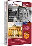 Deutsch lernen für Bulgaren - Basiskurs zum Deutschlernen mit Menüführung auf Bulgarisch