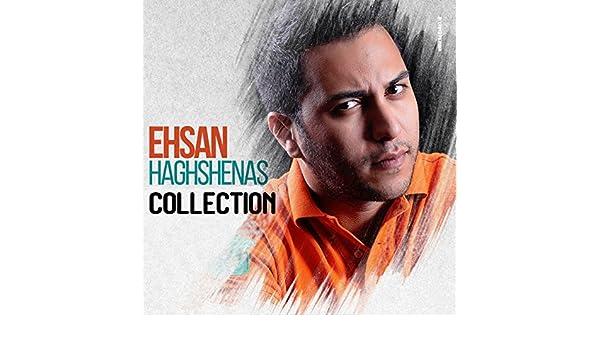 ehsan haghshenas labe darya