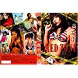 RED ZONE [DVD]