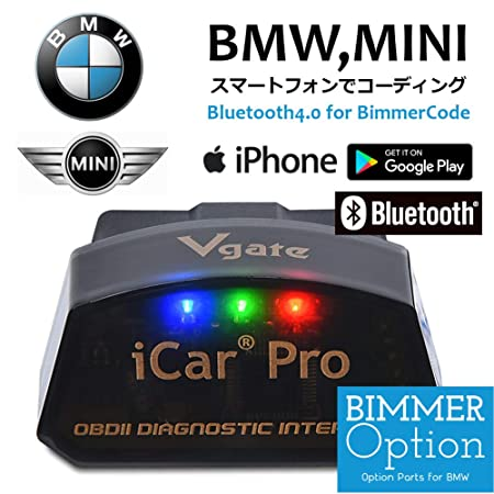 BIMMERCODE BMW Coding Tool Vgate iCar 2 WiFi iPhone iPad Android