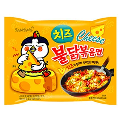 Amazon Com New Samyang Cheese Hot Spicy Chicken Ramen Noodles 1