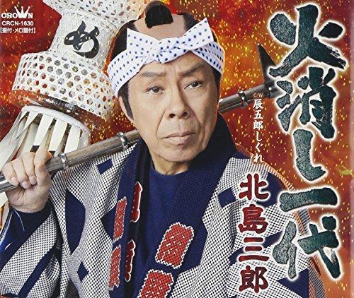 HIKESHI ICHI DAI/TATSUGORO SHIGURE (2006-07-04)