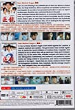 Japanese Drama : Team Medical Dragon (I + II) w/ English Subtitle