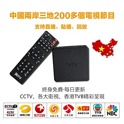 TVB TV box ,4K Chinese channel tvbox 2018 Newest One of: Amazon co
