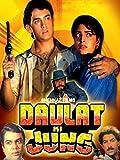 Daulat Ki Jung - Comedy DVD, Funny Videos