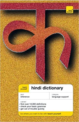 Teach Yourself Hindi Dictionary Dictionaries English And Edition Rupert Snell 9780340811931 Amazon Books