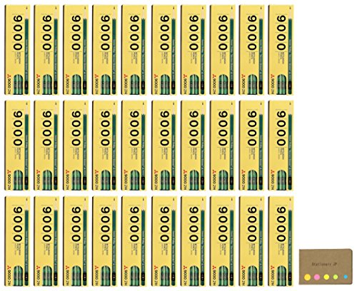 Uni Mitsubishi 9000 Pencil, 2H, 30-pack/total 360 pcs, Sticky Notes Value Set by Stationery JP (Image #2)