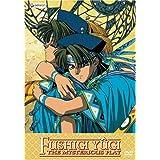 Fushigi Yugi - The Mysterious Play, Vol. 7