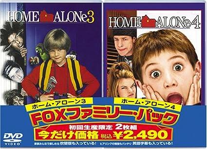 ホーム・アローン3 + ホーム・アローン4 (初回限定生産) [DVD