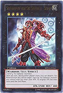 Yu-Gi-Oh! - Exploder Dragon (DT04-EN059) - Duel Terminal 4 - 1st Edition - Common