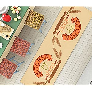 "Café Time Coffee Tea Multi Color Ivory Geometric Kitchen 18"" x 31"" Mat ( Non Slip - Machine Washable ) Modern Rubber Backed Entry Accent Rug"