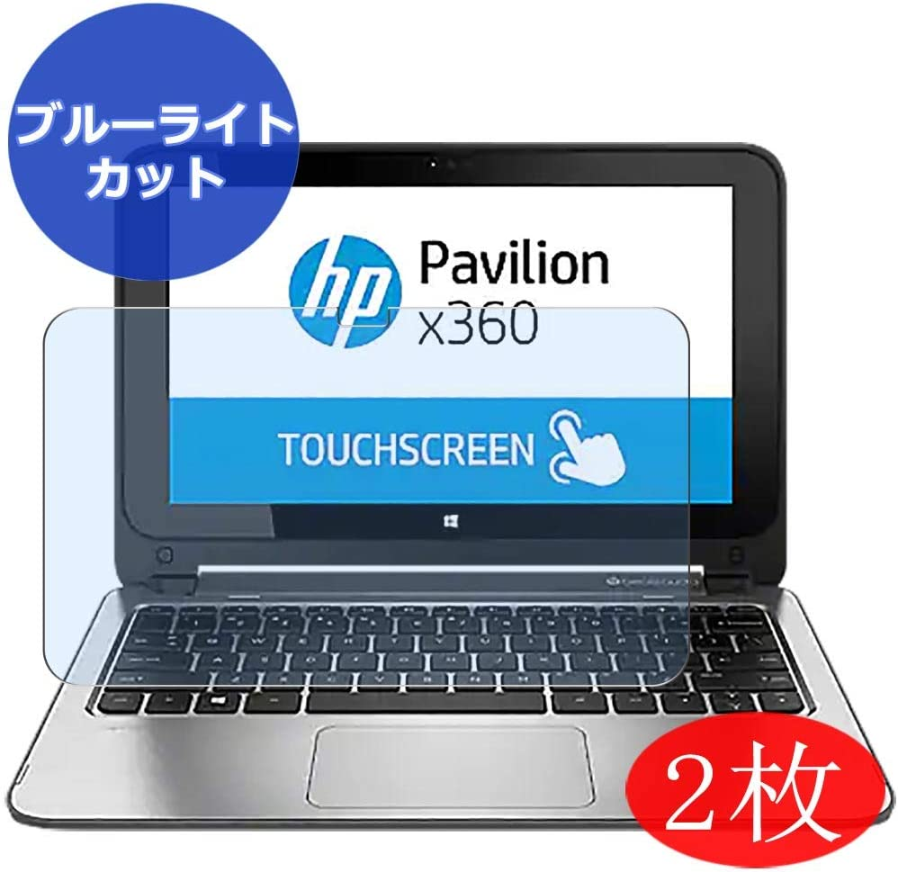 【2 Pack】 Synvy Anti Blue Light Screen Protector for HP Pavilion x360 11-n000 / n010dx / n012na / n011dx / n008tu / n028tu 11.6