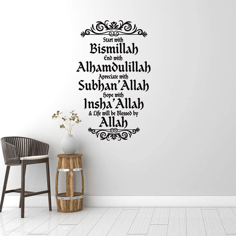 Wall Sticker Islamic Wall Art Home Decor Sticker Calligraphy Decal Start with Bismillah,Quotes Murals Waterproof for Living Room Bedroom 57x95cm