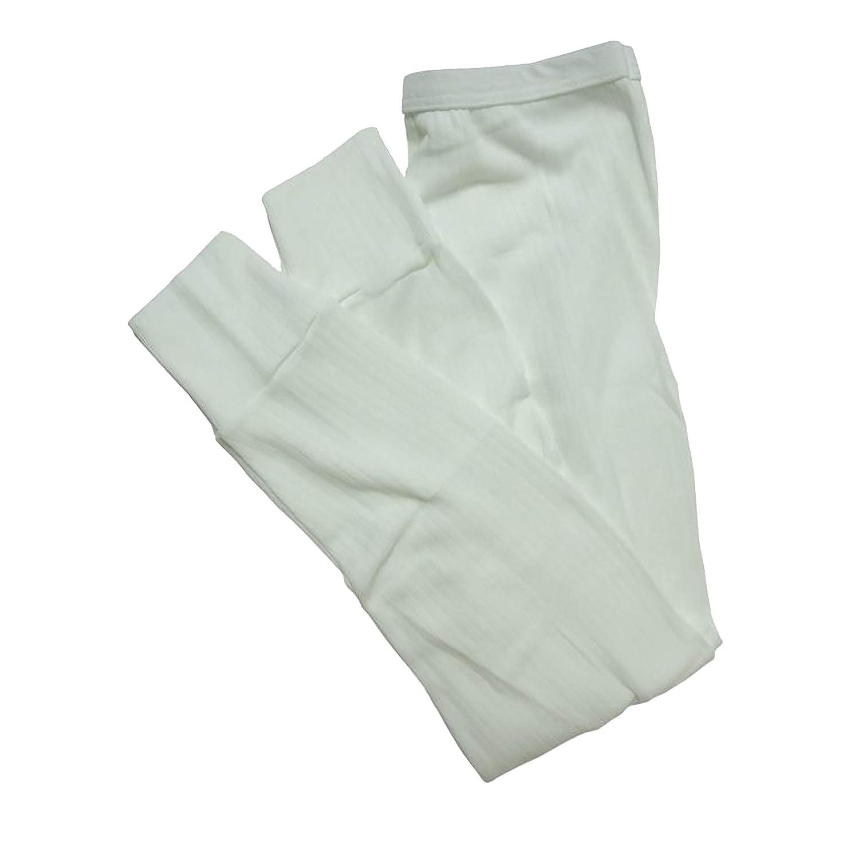 British Made Universal Textiles Girls Thermals Long Jane//Pants Polyviscose Range