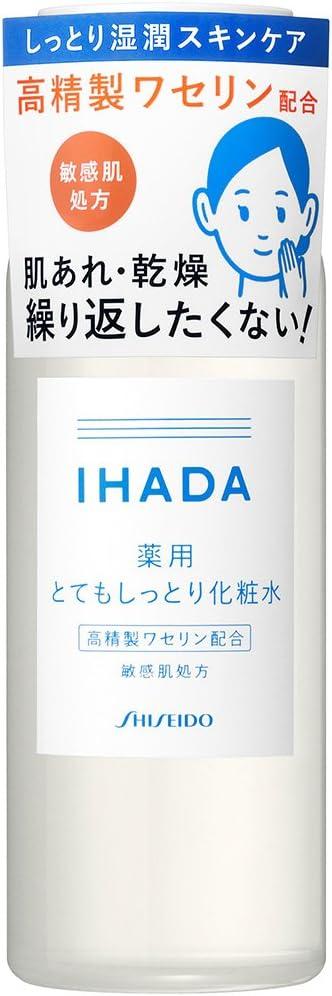 イハダ 化粧 水