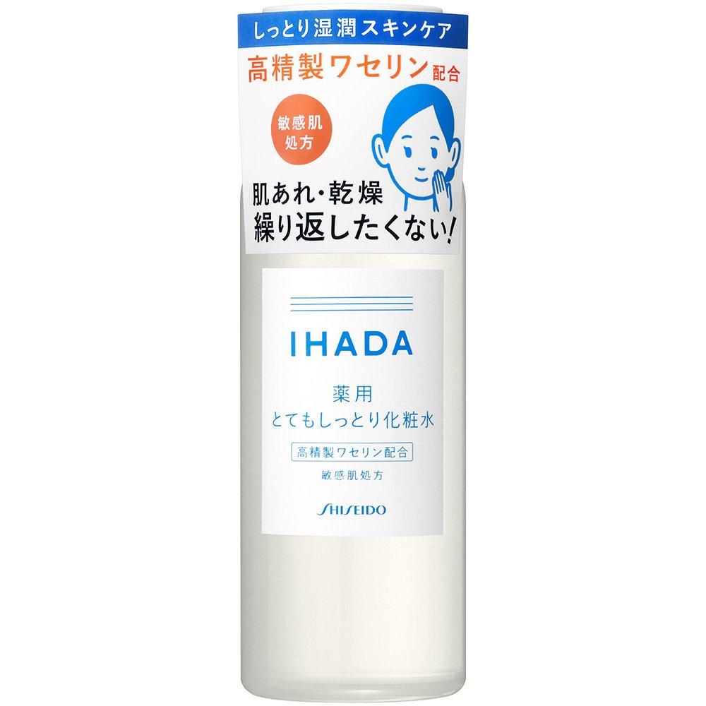 【IHADA】薬用ローション(しっとり)のサムネイル