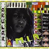 Arular (Vinyl)