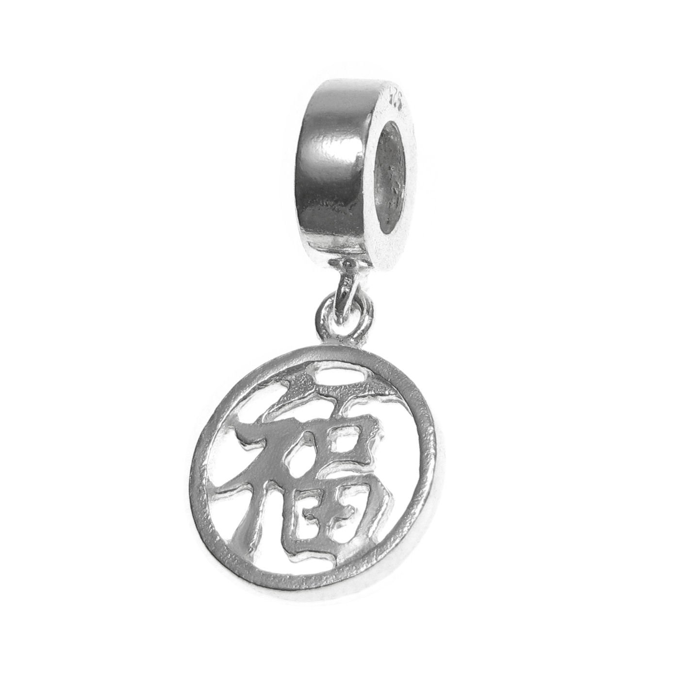 925 Sterling Silver Chinese Word Fortune Dangle Bead For European Charm Bracelets