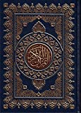 img - for The Quran (Arabic Only) Beruit Quran Large ( 9.6x6.9 Inches ) book / textbook / text book