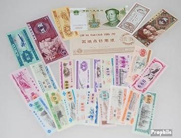 Prophila Collection república del Pueblo China 25 Diferentes Geldscheine (Billetes para los coleccionistas): Amazon.es: Juguetes y juegos
