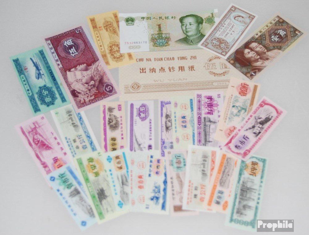 Prophila Collection república del pueblo China 25 diferentes Geldscheine (billetes para los coleccionistas)