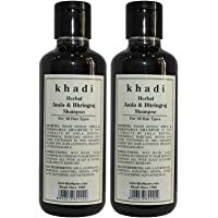 Khadi Herbal Amla & Bhringraj Shampoo - 210ml (Set of 2)
