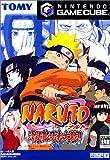 NARUTO -ナルト- 激闘 忍者大戦 !