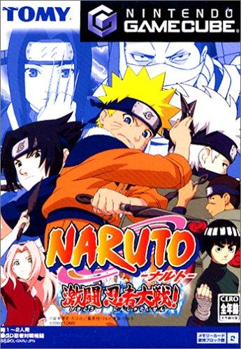 Naruto: Gekitou Ninja Taisen - Japanese GameCube Import - Gekitou Ninja Taisen