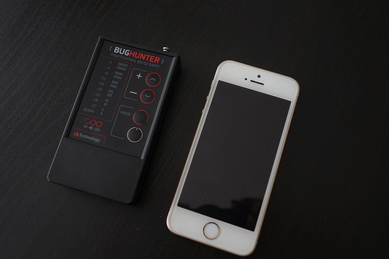 BH-02 Rapid Detector de frecuencias portátil 4G, 3G, WIFI, GPS y bluetooth: Amazon.es: Bricolaje y herramientas