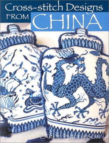 Read Online Cross-Stitch Designs From China PDF