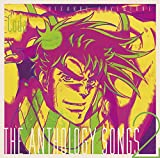 JOJOS BIZARRE ADVENTURE THE ANTHOLOGY SONGS 2
