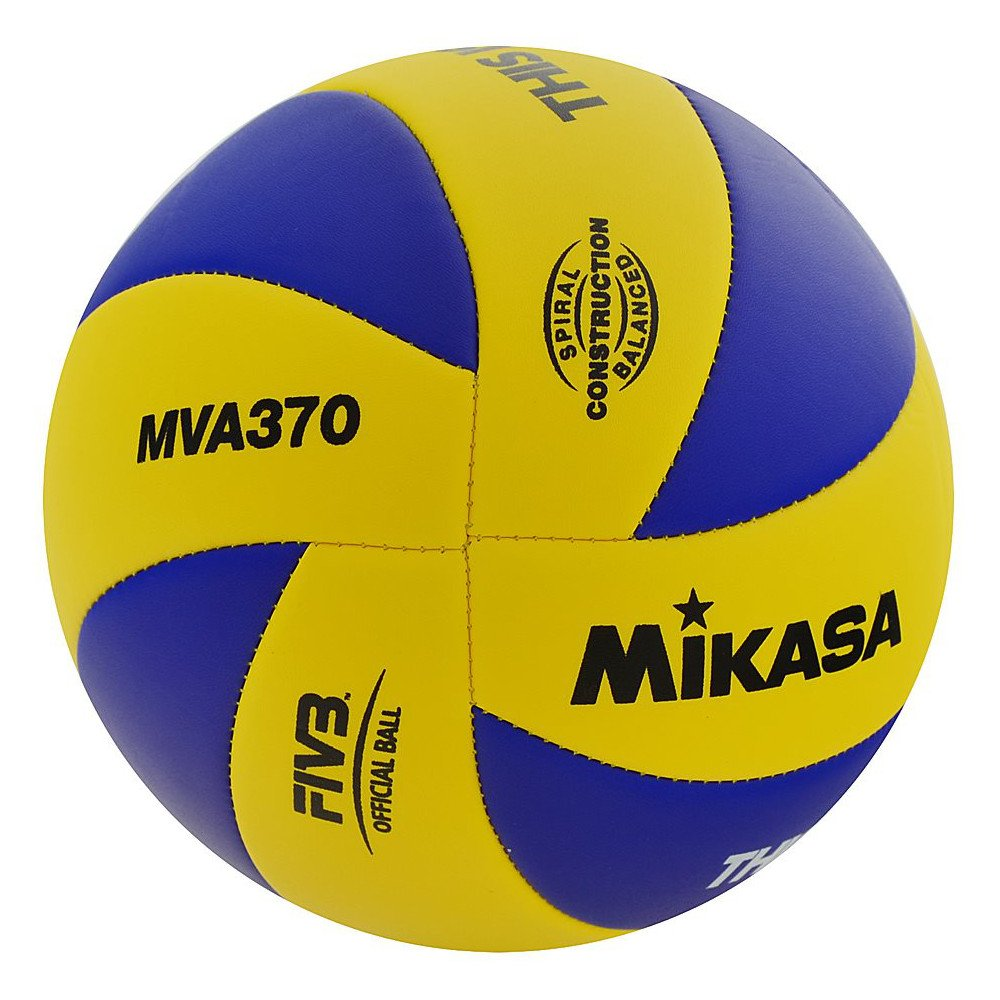 Mikasa MVA370 - Balón Unisex (Talla única), Color Amarillo: Amazon ...