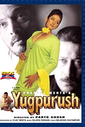 Amazoncom Yugpurush Partho Ghosh Nil Vijay Mehta