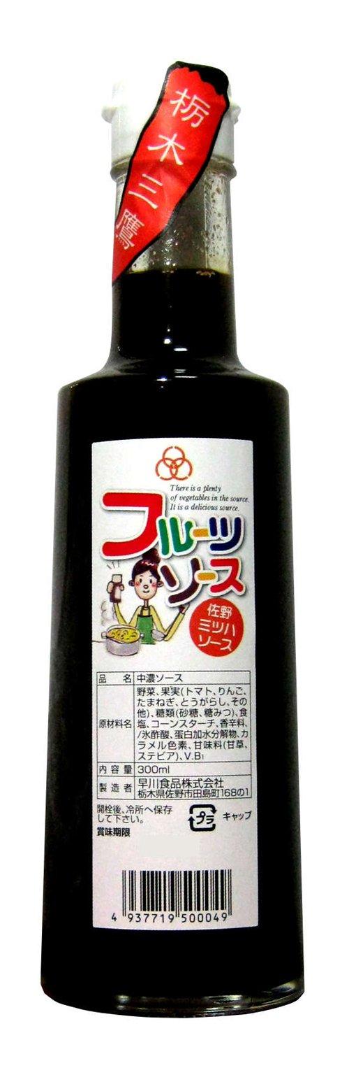Mitsuha fruit sauce 300ml [Parallel import]