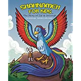 Shahnameh For Kids - The Story of Zal & Simorgh