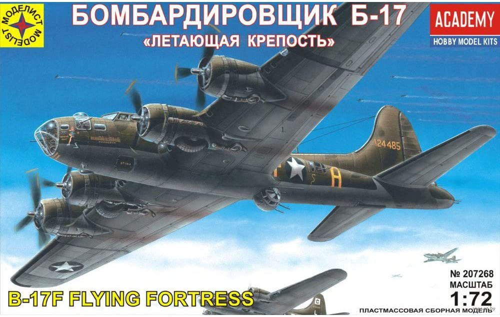 Heavy Bomber B 17 Flying Fortress American WWII Aircraft B17 Model Airplane Kit 1//72 Scale Russian Military Model Kits Airplane Assembly Instructions in Russian Language