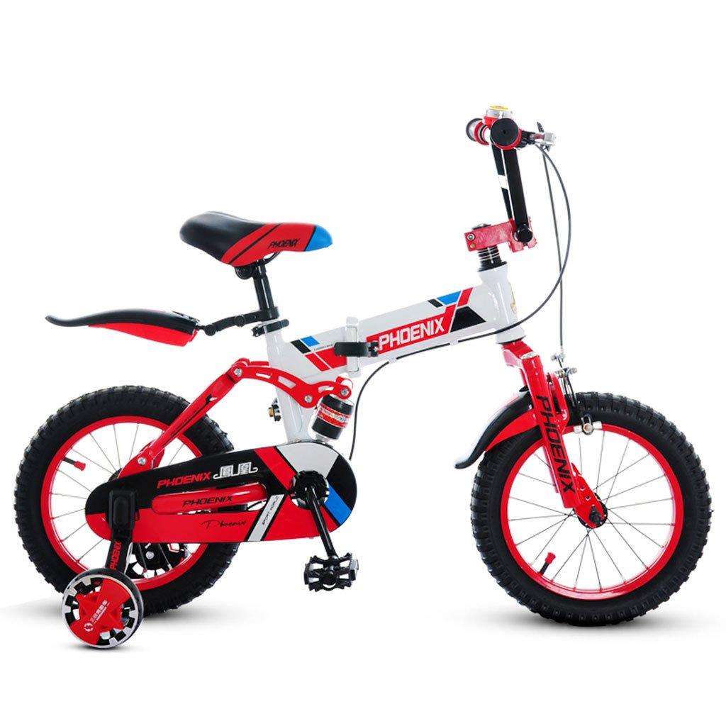 子供用自転車5-9歳の男の子自転車折りたたみ式ベビーカー18インチキッズマウンテンバイクオレンジ ( Color : White ) B07DS5Z6GD