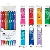 三菱鉛筆 ユニカラー芯シャープ7色セット+カラー芯7色7個組み M7-102C 7C+uni0.7-202NDC 7色7個組み