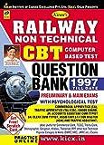 Railway Non-Technical CBT Question Bank 1997 till Date - 2047