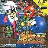 Battle Lode Runner [Japan Import]