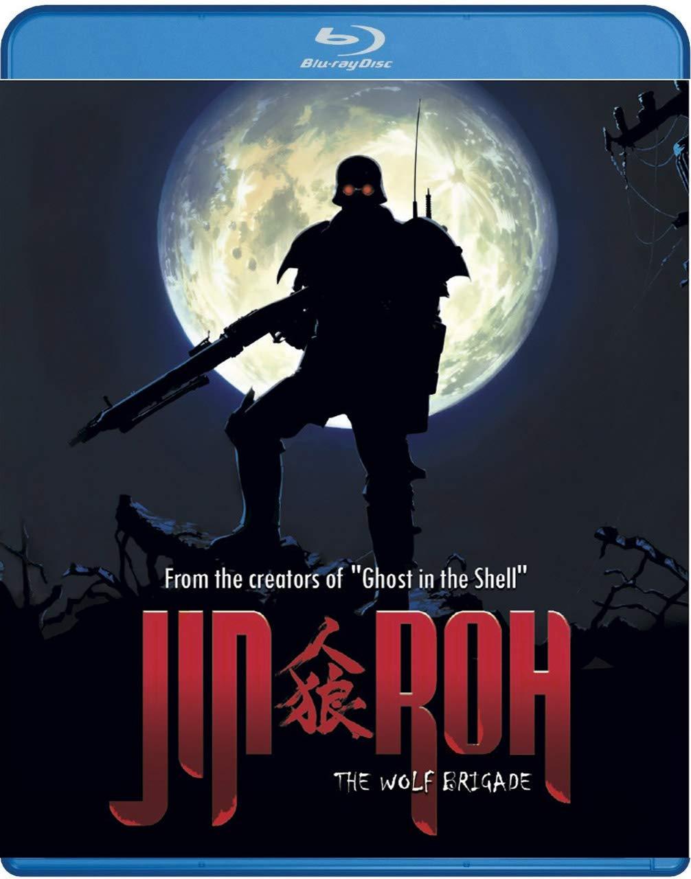 Jin Roh The Wolf Brigade Blu Ray Blu Ray Yoshikatsu Fujiki Hiroyuki Okiura Movies Tv