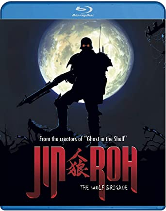 Amazon.com: Jin Roh: The Wolf Brigade Blu Ray [Blu-ray]: Jin ...