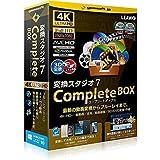 gemsoft 変換スタジオ 7 Complete BOX