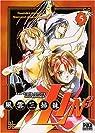 Lin 3, tome 5 : Les Trois soeurs intrépides par Hirano