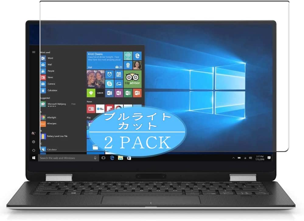 """【2 Pack】 Synvy Anti Blue Light Screen Protector Compatible with DELL XPS 13 2-in-1 (9365) 13"""" Anti Glare Screen Film Protective Protectors [Not Tempered Glass]"""
