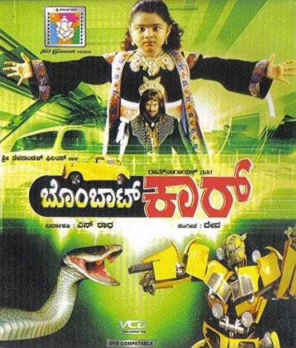 Bombat kannada songs free download.