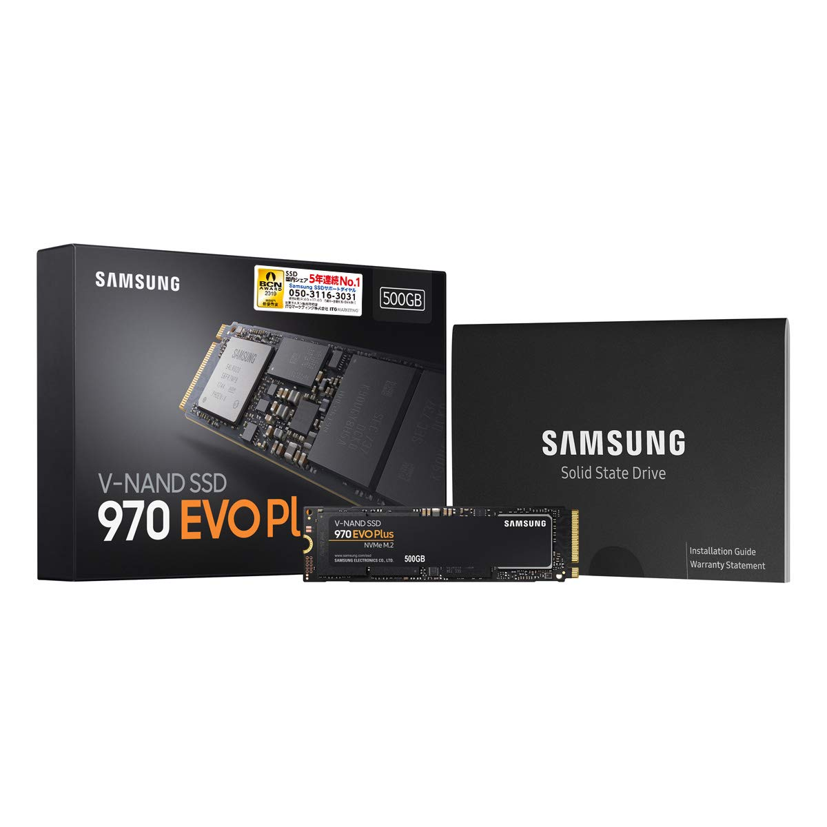 SamsungSSD 500GB 970 EVO Plus