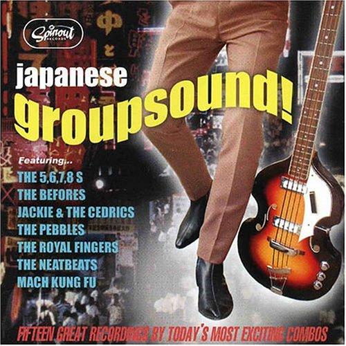 Price comparison product image Japanese Groupsound!