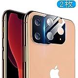iPhone 11 Pro Max/iPhone 11 Pro カメラフィルム Maxku アイフォン11 Pro / 11 Pro Max ガラスフィルム 【2枚】 3D全面保護フィルム 液晶強化ガラス 全面フルカバー 99%透過率 硬度9H 超薄型 指紋気泡防止 飛散防止処理 レンズ 保護フィルム(ブラック)